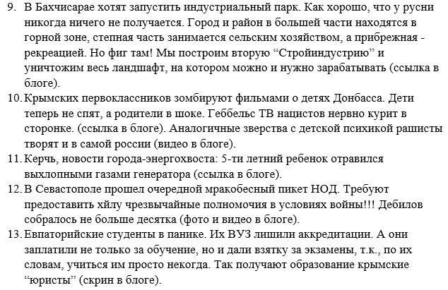 """Подрядчик """"Южного потока"""" подал иск против дочерней компании """"Газпрома"""" за расторжение контракта - Цензор.НЕТ 8444"""