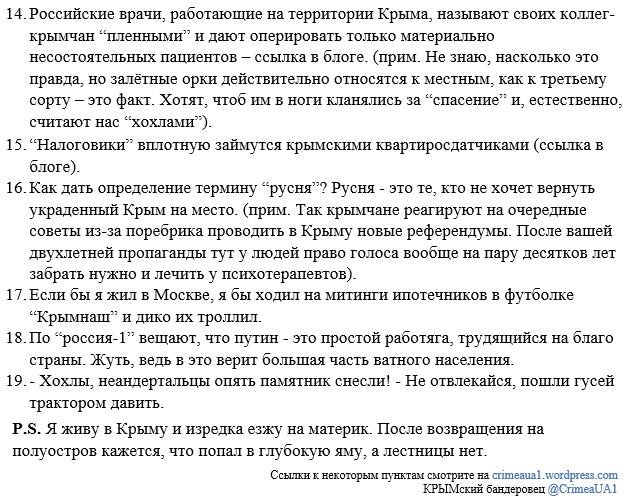 """Подрядчик """"Южного потока"""" подал иск против дочерней компании """"Газпрома"""" за расторжение контракта - Цензор.НЕТ 3426"""