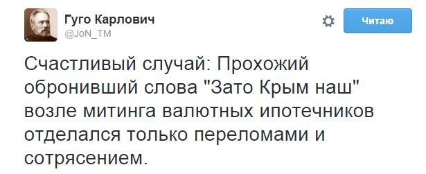 Правительство РФ думает ввести дополнительный налог для россиян, чтобы подсобирать на выплаты пенсий - Цензор.НЕТ 9424