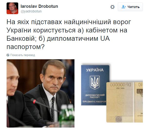 Новым замгубернатора Донецкой области стал блогер Стокоз - Цензор.НЕТ 2010