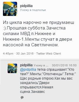 Новым замгубернатора Донецкой области стал блогер Стокоз - Цензор.НЕТ 4756