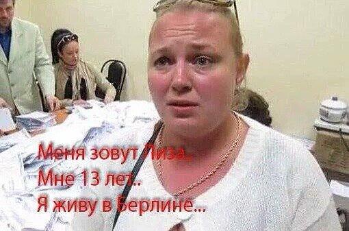 Сбербанк России подал иск о банкротстве координатора общественной блокады Крыма Ислямова - Цензор.НЕТ 6670