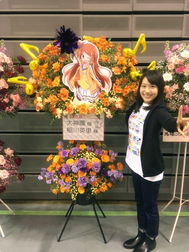 そういえば!昨日は環と私宛にこんなに素晴らしいお花を頂戴しました!豪華で可愛らしいお花と装飾…愛がこもっていてとても素敵でした!!こんな可愛いお花もらって、環も大喜びですね!(≧∇≦)本当にありがとうございましたm(_ _)m pic.twitter.com/2AblBmSXDF