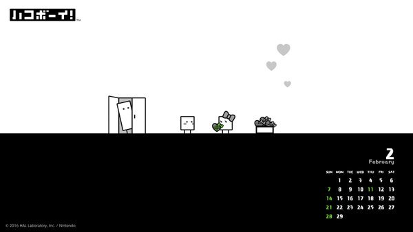 Gonintendotweet On Twitter Boxboy One More Box Desktop