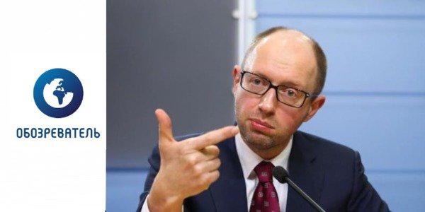 """""""Безвизовый закон"""", подписанный Порошенко под телекамеры, до сих пор не стал законом - Цензор.НЕТ 2502"""