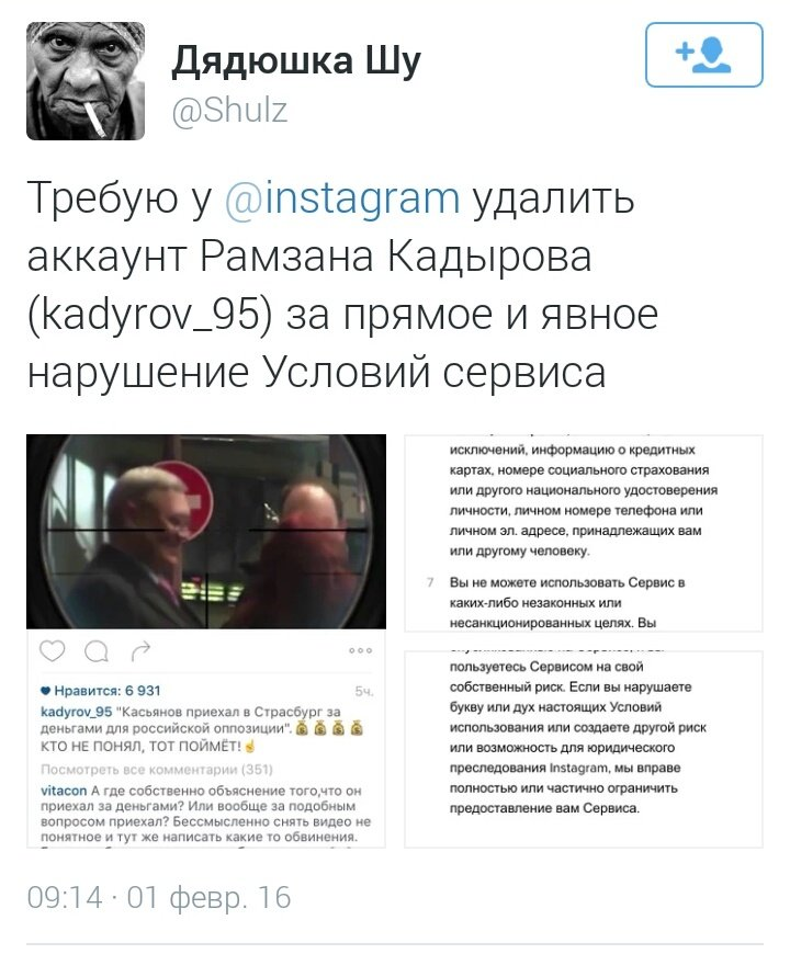 Касьянов под прицелом Кадырова
