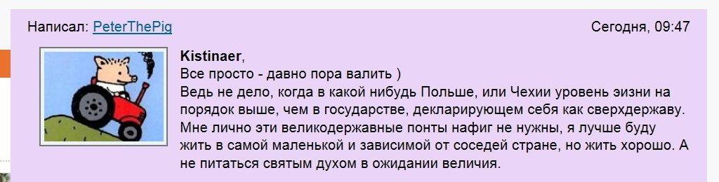 Средняя цена российской нефти Urals в январе упала в 1,6 раза до $28,75 за баррель, - Минфин РФ - Цензор.НЕТ 4494