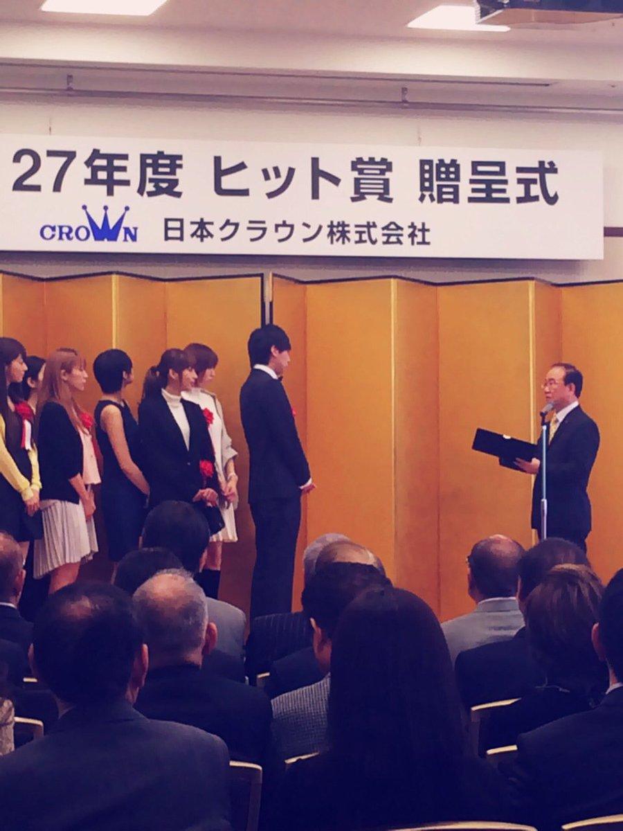 日本クラウンさんのヒット賞受賞式でpredia「美しき孤独たち」「満たしてアモーレ」で シングルヒット賞、作詞 作曲 編曲賞を頂きました(^o^)/ 北島三郎さんなどに混じってこのような賞を頂けて光栄であります!#predia https://t.co/bWetEc98qB