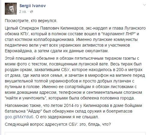 Около 140 украинских военных и гражданских лиц остаются в плену у боевиков, - Порошенко - Цензор.НЕТ 5607