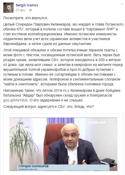 Депутат горсовета Тернополя задержан при получении взятки - Цензор.НЕТ 7777