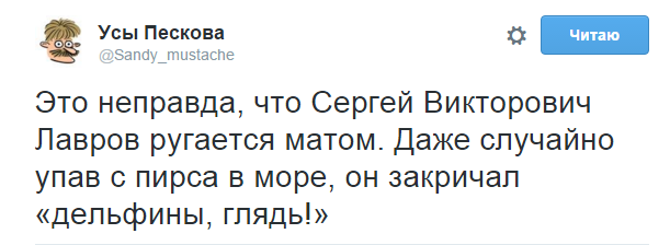 Канада продолжает прямо говорить о неприемлемости действий РФ в Украине, - глава МИД Дион - Цензор.НЕТ 1932