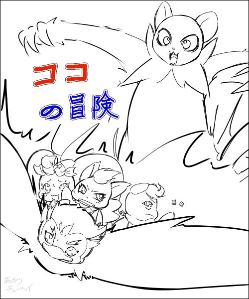 あがりキューヘイ (@Agari_Q)さんのイラスト