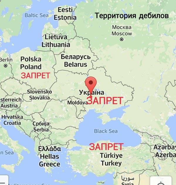 Экономическая и транзитная блокада Украины со стороны России провалилась, - Яценюк - Цензор.НЕТ 4376