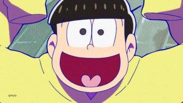 【本日第17話放送!】TVアニメ「おそ松さん」第17話「十四松まつり」より。今夜もお楽しみに♪  #おそ松さん