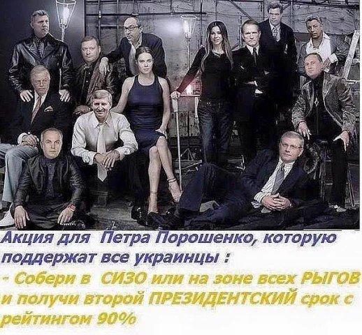 Депутат горсовета Тернополя задержан при получении взятки - Цензор.НЕТ 9869