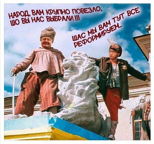 Более 60% присутствующих в Украине компаний закрыли офисы в Москве, - Порошенко - Цензор.НЕТ 5740