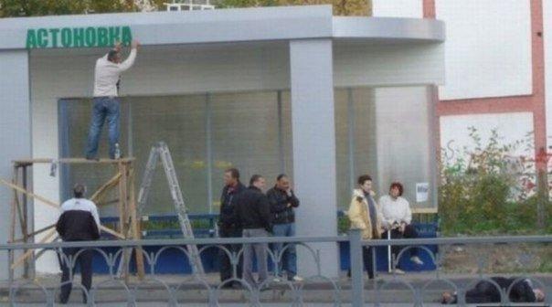 Тбилиси будет несложно представить доказательства военных преступлений РФ в 2008 году даже без участия Москвы в расследовании МУС, - Минюст Грузии - Цензор.НЕТ 4819