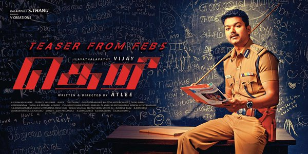 Theri Teaser is rocking and trending within seconds. Vijay Fans are trending the rocking teaser of Theri with in Seconds of its release. Thalapathy Vijay, Ilayathalapathy Vijay, Theri, Samantha, Amy Jackson, Hot Teaser, Theri Teaser, Vijay Trends, Latest Trends of Vijay