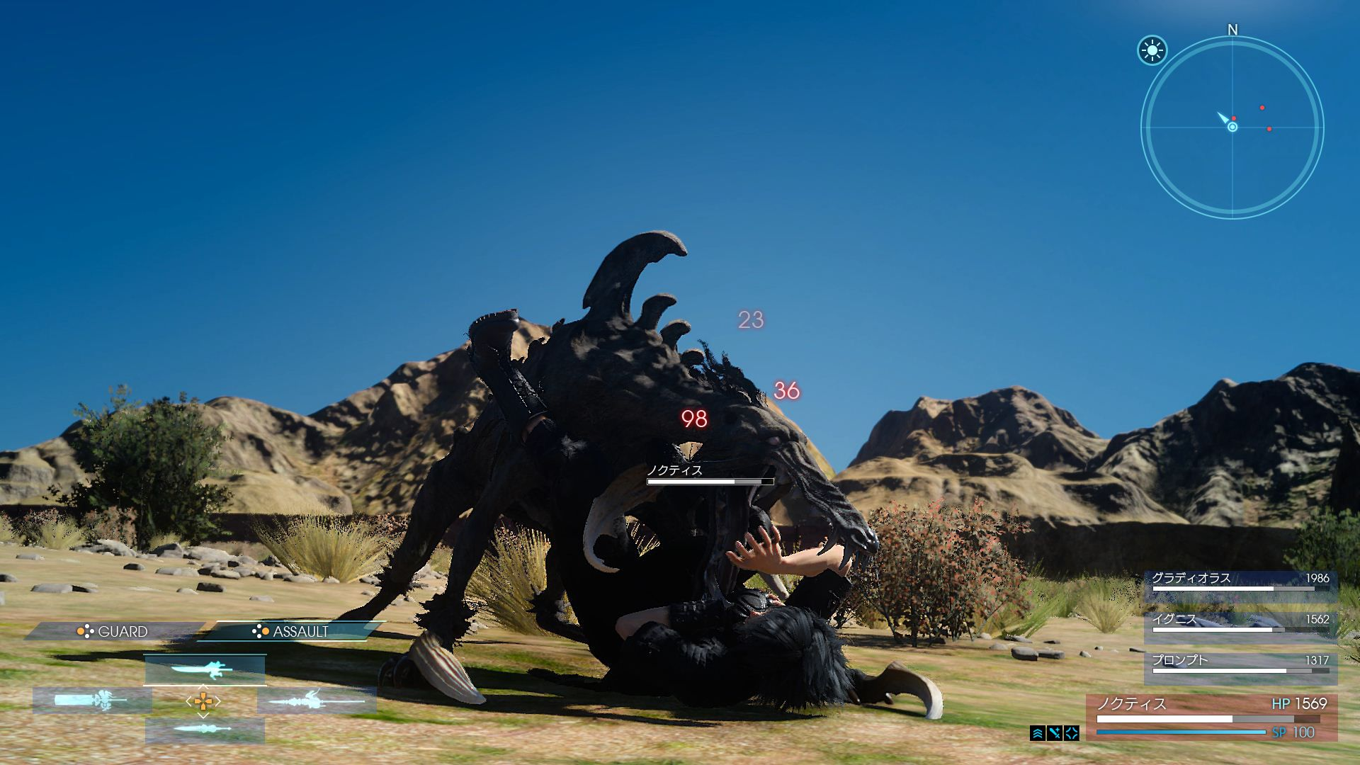 Final Fantasy XV Will Have Multiple Gallery Features, Blog Will Replace Japanese Forums 3