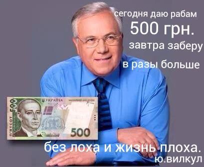 Переаттестация судей может начаться уже в сентябре, -  Луценко - Цензор.НЕТ 9238