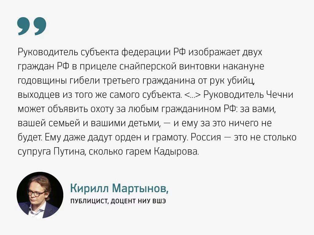 """Террорист Захарченко назначил своих приспешников Кима и Губарева """"мэрами"""" оккупированных Горловки и Ясиноватой, - разведка - Цензор.НЕТ 6471"""