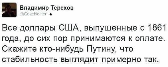 Двух членов аттестационной комиссии МВД избили в Луцке - Цензор.НЕТ 7187
