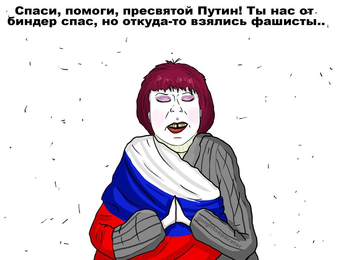 Жители Севастополя протестовали против произвола оккупантов в сфере недвижимости - Цензор.НЕТ 7827