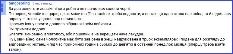 Меркель и Путин обсудили ситуацию в Украине, - пресс-служба Кремля - Цензор.НЕТ 6165