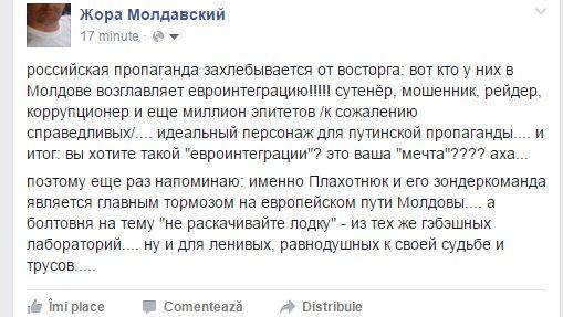 Покушение на руководителя Нацбанка Молдовы расценили как теракт - Цензор.НЕТ 4046