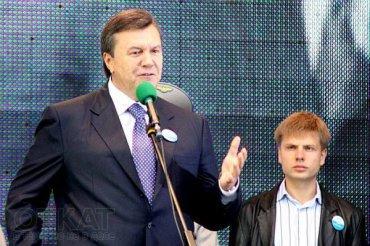 Фракция БПП выдвинула 8 кандидатов в Кабмин, - Лещенко - Цензор.НЕТ 6238