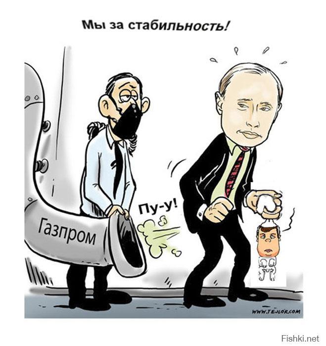 """США расширили """"список Магнитского"""": под санкции попали еще пять граждан РФ - Цензор.НЕТ 4602"""