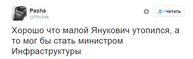 Кабмин опубликовал текст поданного в Раду отчета правительства - Цензор.НЕТ 8315
