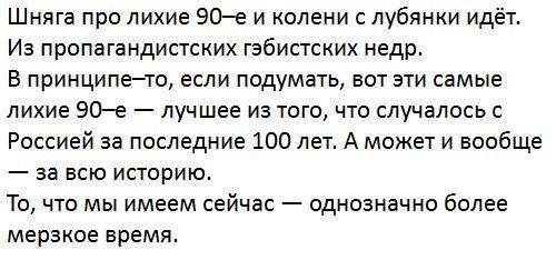 """""""Спасите нас от фашистов! Вы посмотрите, что полиция с портретом Путина сделала"""", - в оккупированной Евпатории протестуют против сноса рынка - Цензор.НЕТ 4096"""