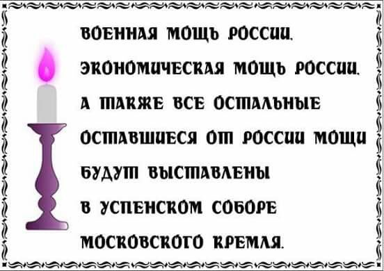 """США расширили """"список Магнитского"""": под санкции попали еще пять граждан РФ - Цензор.НЕТ 5725"""
