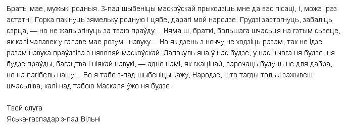 В Украине 26 февраля будут отмечать на госуровне День крымскотатарского сопротивления российской оккупации - Цензор.НЕТ 5120