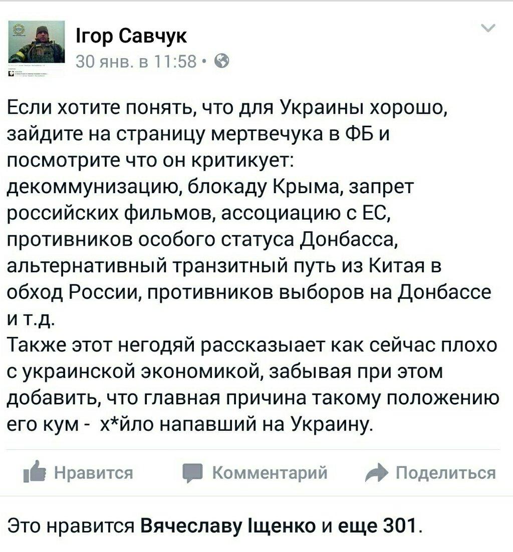 Разговоры об отмене санкций только стимулируют агрессивное поведение РФ, - посол Шамшур - Цензор.НЕТ 4327