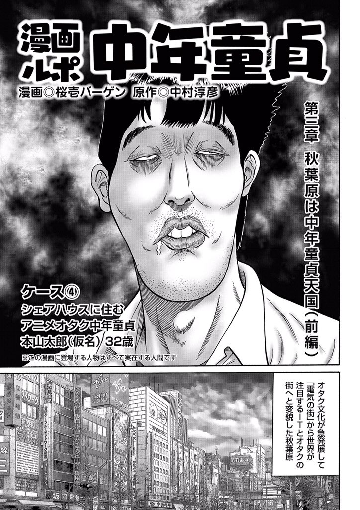 Images of 桜壱バーゲン - JapaneseClass.jp