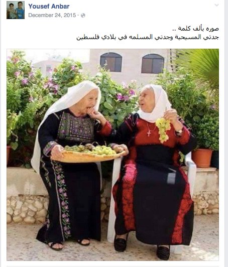 """Caption: """"My Christian grandmother and my Muslim grandmother in Palestine.""""  so sweet https://t.co/YqM4sgFnLG"""