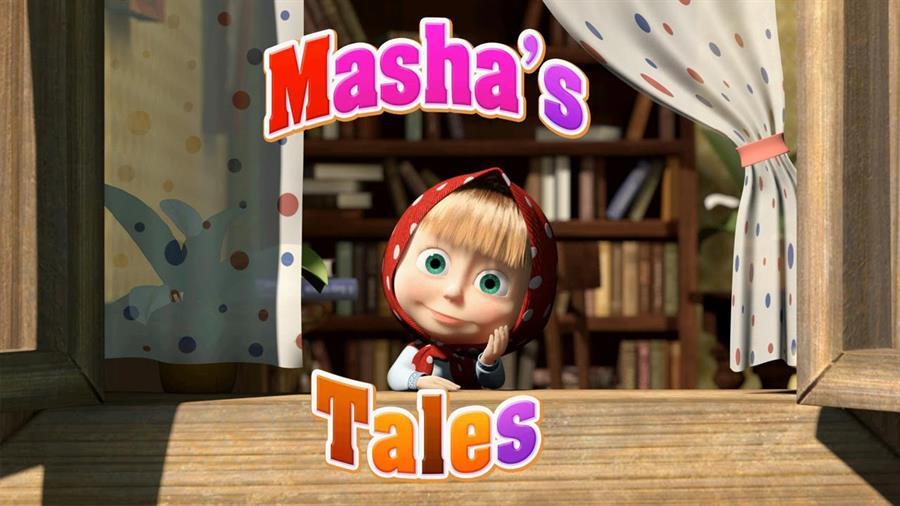 "I racconti di Masha, nuova serie animata ispirata a ""Masha e Orso"""