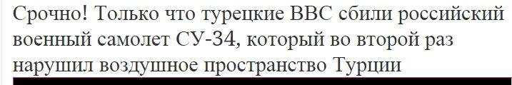 """Меркель призвала Путина """"использовать свое влияние на сепаратистов"""" - Цензор.НЕТ 5840"""