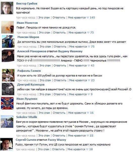 Разговоры об отмене санкций только стимулируют агрессивное поведение РФ, - посол Шамшур - Цензор.НЕТ 3336