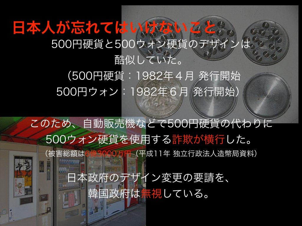 日本 いくら で 3000 円 ウォン 万 は