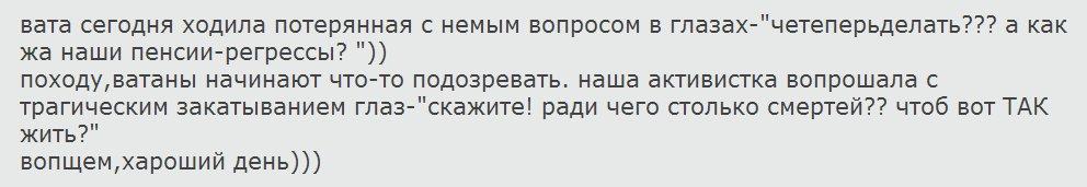 """Меркель призвала Путина """"использовать свое влияние на сепаратистов"""" - Цензор.НЕТ 9505"""