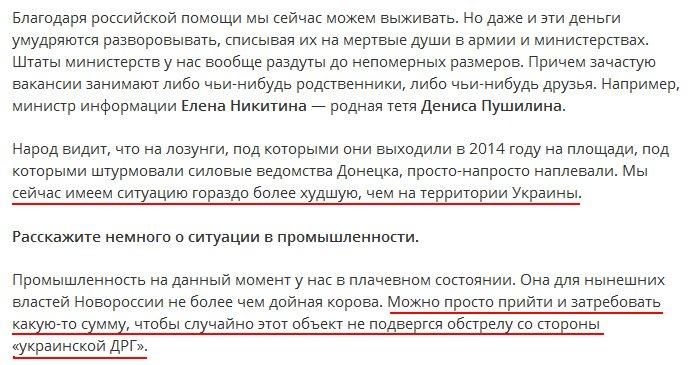 Террористы обстреляли из миномета жилой массив в Зайцево, - пресс-офицер СЦКК Лабай - Цензор.НЕТ 8320