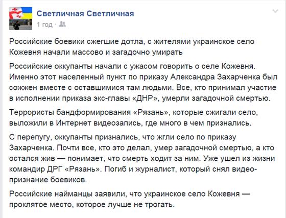 """Пункт пропуска """"Зайцево"""" закрыт из-за постоянных обстрелов боевиками, - Жебривский - Цензор.НЕТ 1019"""