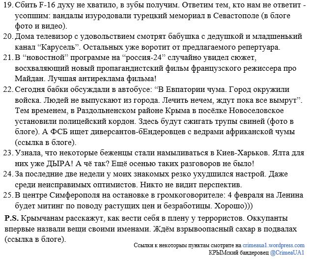 """Террорист Захарченко назначил своих приспешников Кима и Губарева """"мэрами"""" оккупированных Горловки и Ясиноватой, - разведка - Цензор.НЕТ 3979"""