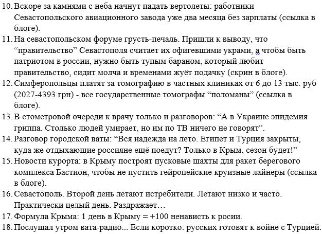 """Террорист Захарченко назначил своих приспешников Кима и Губарева """"мэрами"""" оккупированных Горловки и Ясиноватой, - разведка - Цензор.НЕТ 2681"""