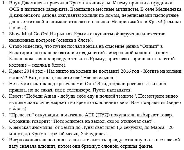"""Террорист Захарченко назначил своих приспешников Кима и Губарева """"мэрами"""" оккупированных Горловки и Ясиноватой, - разведка - Цензор.НЕТ 5671"""