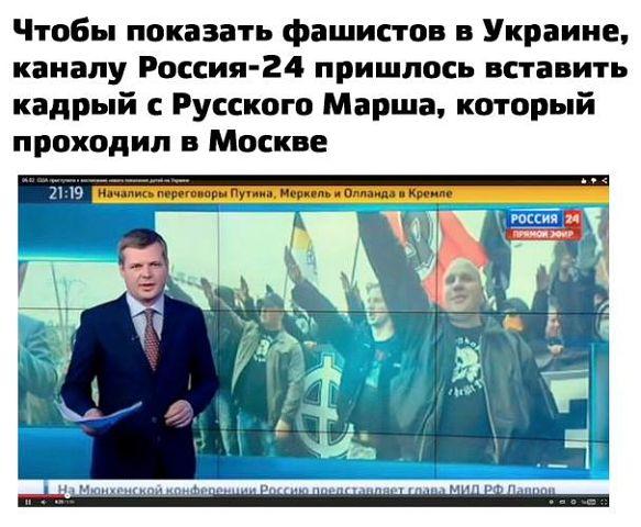 Российские лоббисты в ПАСЕ пытались добиться разрешения для евродепутатов посещать Крым в обход Украины, - Логвинский - Цензор.НЕТ 2561