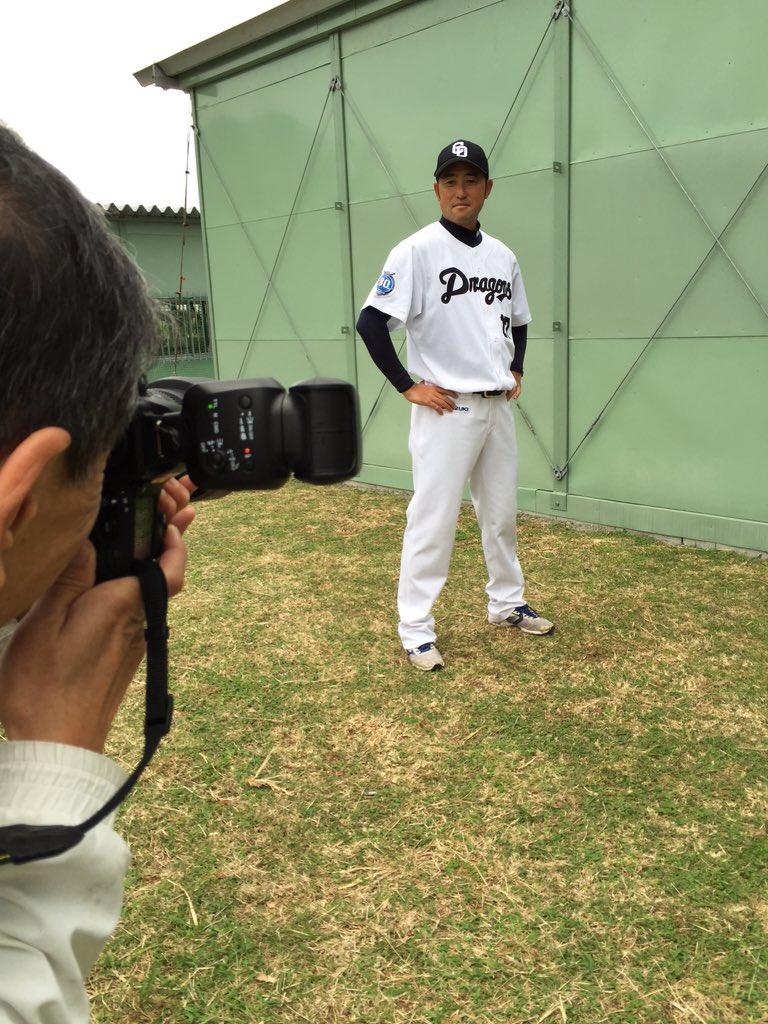 """[読谷]朝から全選手を対象に写真撮影を行っています。ドラゴンズ球団企画部による""""秘密の企画""""が進行中...👼💫 #dragons"""
